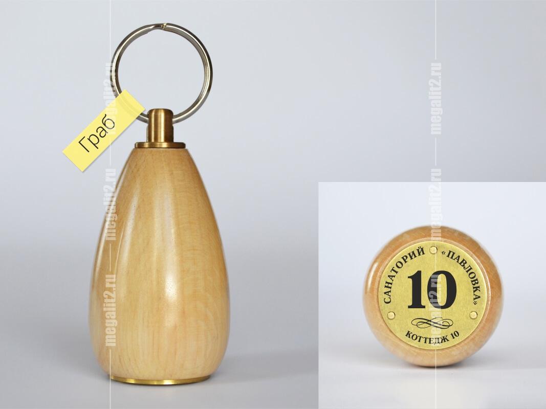 Как сделать ограждение клумбы из пластиковых бутылок