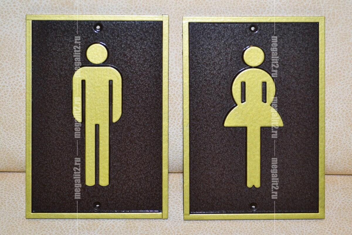 Как сделать таблички для дверей